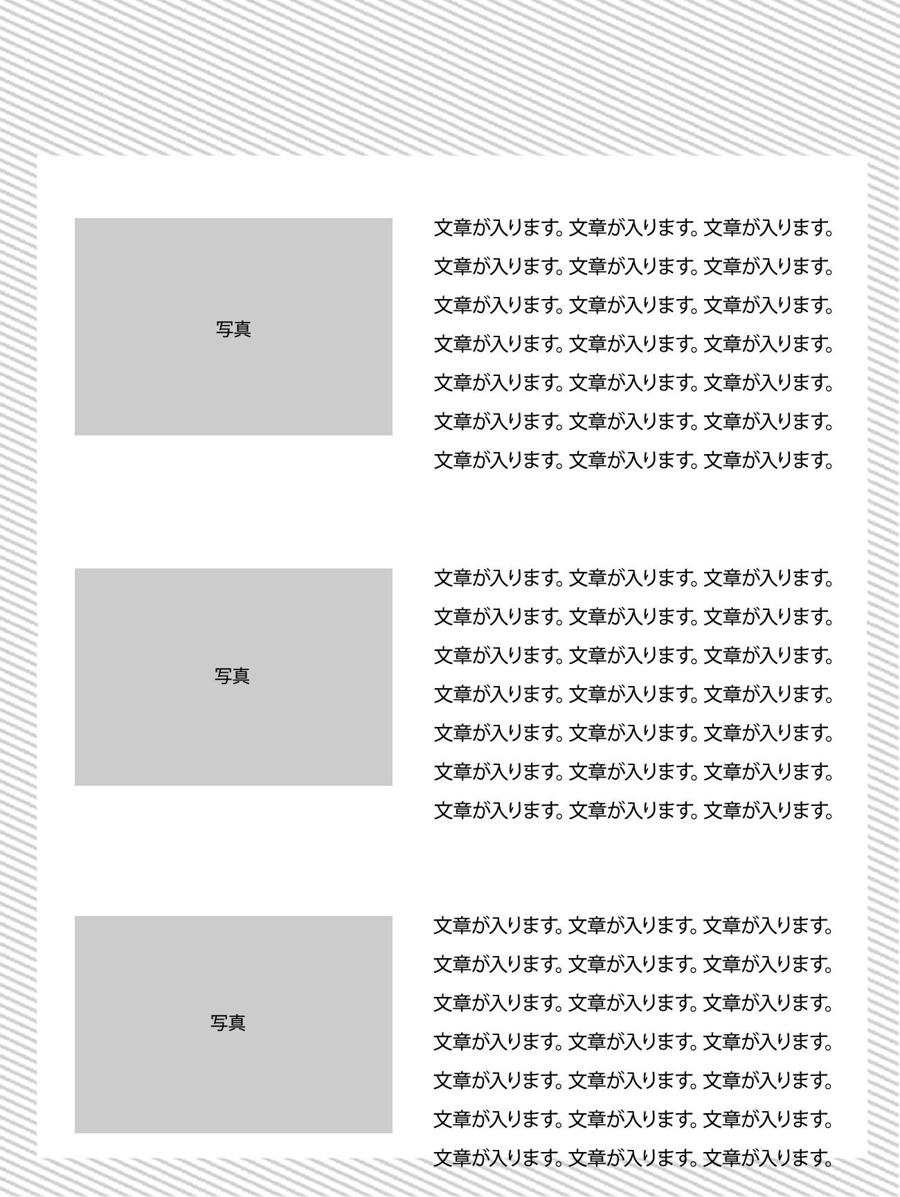 Webに適さないレイアウトデザインのために文字がはみ出てしまった例