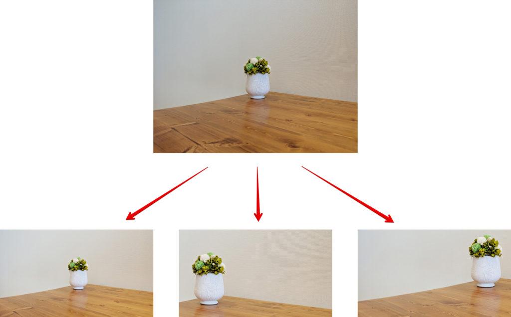 「引き」の写真を加工した例