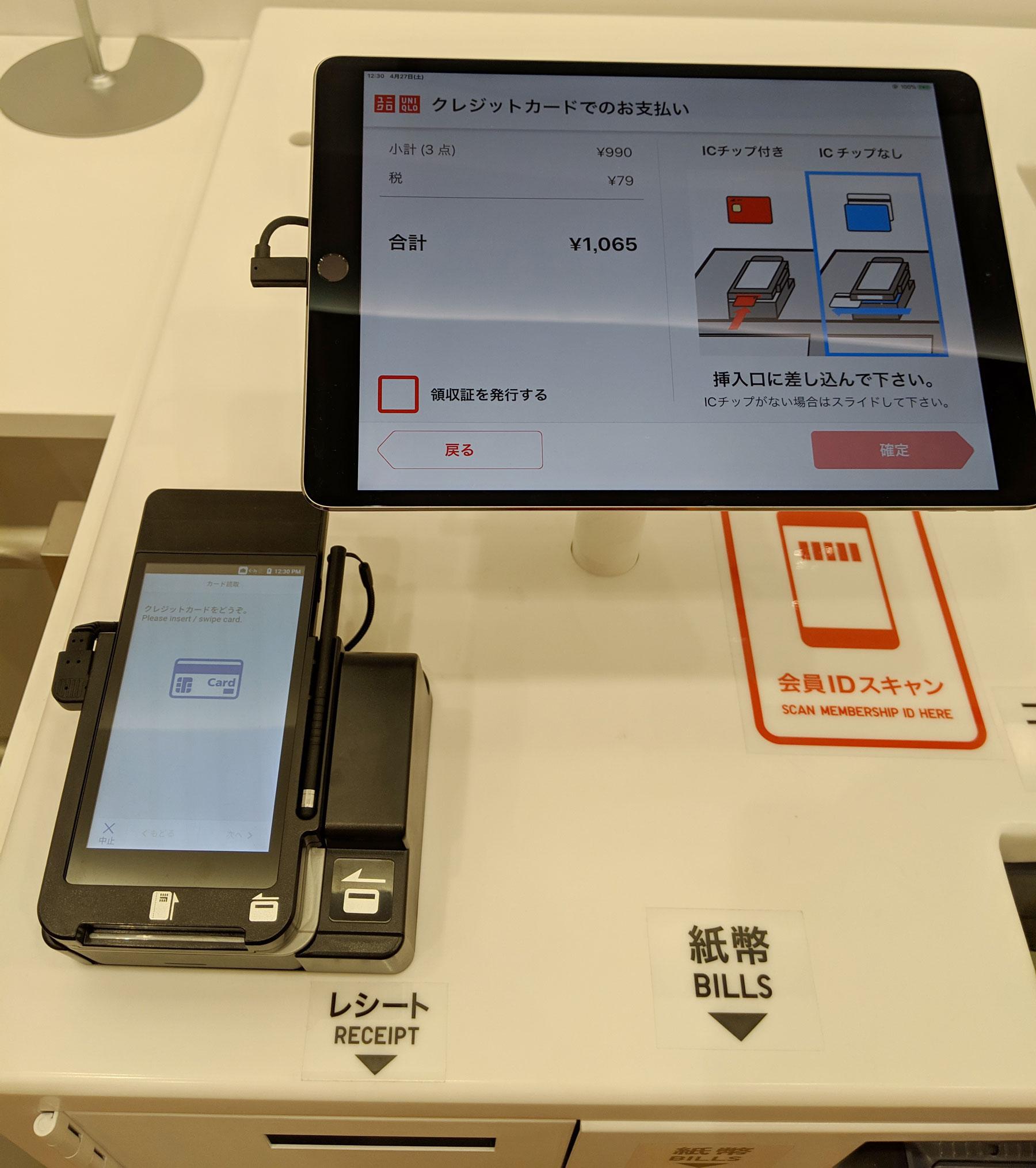 クレジットカードの支払方法が画面に表示されている