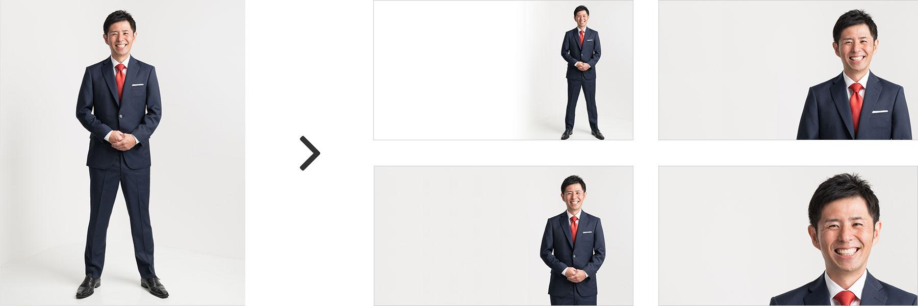 引いた画像を用意した場合の配置パターン例