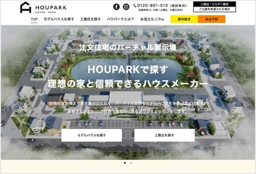 ハウパーク(株式会社VR住宅公園様)大規模改修